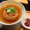 秋の小布施 蔵レストラン「蔵部」で寄り付き料理を頂く(散歩もするよ!)