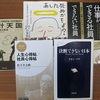 メルマガ登録会員限定プレゼント2690冊目