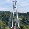 日本一の吊り橋から壇之浦へ