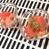 【簡単レシピ】すっぱいトマトをおいしく食べる方法