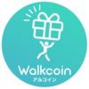 【WalkCoin】10円ゲット!「WalkCoinで総額222万円相当あげちゃうキャンペーン」で、PayPayボーナス獲得♬