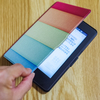Kindle Paperwhite用カバーをまたまた買ってみた/無印Kindleがより軽くなってリニューアル!