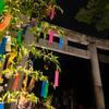 〜京都の有名所を堪能!伏見稲荷・清水寺・鳳凰堂・北野天満宮〜
