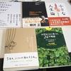 本5冊無料でプレゼント!(3295冊目)