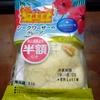 値引き イオン【第一パン ポケモン ミニ蒸しケーキチョコ】