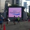 北海道マラソンの思い出 2013年8月25日