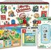 【予約可能】Nintendo Switch あつまれ どうぶつの森セット+アクセサリーセット+おまけ付き12月20日発売!クリスマスプレゼント