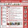 地方で企業? 高知県の移住×起業のイベントに参加してきたレポート