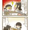 【はじめての個人戦 】1回戦