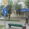 【ダイヤモンドプリンセス 2019】ユジノサハリンスクのドライブツアー ⑥ショッピングセンター「シティー・モール」[5日目-8]