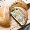枝豆とチーズのパン