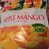 アップルマンゴーとクリームチーズのホットサンド