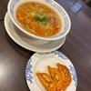 いつものバーミヤンで「酸辣湯麺ランチ」を頂いた! #グルメ #食べ歩き #ラーメン #ファミレス #日替わりランチ
