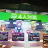 ニコカフェに行って来ました。