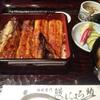 東京で関西風の鰻重「ゆるり屋にょろ助 渋谷道玄坂」