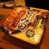 明星『中華蕎麦 とみ田 豚骨魚介まぜそば』(コンビニ)