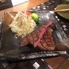 【あぶり肉 がらん】はじめての金沢旅行 その6