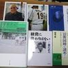 本五冊無料プレゼント2720冊目