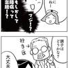 【誘発分娩体験談4】アレ!?陣痛って痛くないじゃん!!楽勝!?・・・と思ったら^^;