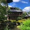旧三井家下鴨別邸のお話。