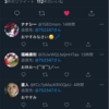 ワサラー団雑談グル勧誘方法!