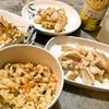 かんたん混ぜご飯 (炊き込みまない)