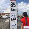 NAHAマラソン体験記2019④〜ゴールしました。楽しかったですね。