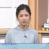 「ニュースチェック11」3月10日(金)放送分の感想