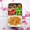 #605 豚肉とキクラゲの塩麹炒め弁当