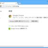 Google Chrome 32.0.1700.41/31.0.1650.63