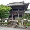 新四国曼荼羅 70番 東福寺