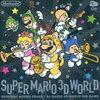 スーパーマリオスリーディーワールド 「オリジナルサウンドトラック」
