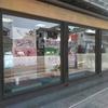 「卯木屋呉服店」さんで歴代御当組の手拭いが飾られています d(゚∀゚d)