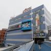 えぃじーちゃんのぶらり旅ブログ~関東編20191027~28神奈川県横浜市