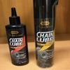 チェーンと自分にやさしいチェーン潤滑剤