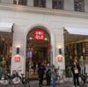 【ユニクロ19年4月開店のデンマーク・コペンハーゲン店舗をチェック】場所や値段や評判/評価はいかに!海外(欧州)売上拡大なるか?