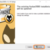 foobar2000をバージョンアップする方法