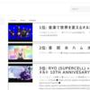 ニコニコ動画をログイン不要で閲覧できるサイト