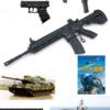 武器、兵器大好き