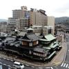 ☆2泊3日、松山への旅