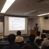 Kyoto.pm Launched and My Slides about Data::Mapper