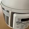 【アイリスオーヤマ PCーEMA36】低温調理で作るローストビーフ