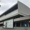 日本の家、1945年以降の建築と暮らし観覧