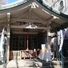 ★銀杏岡八幡神社(東京都台東区)