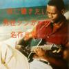 【哀愁漂うソウル】秋に聴きたい90年代男性シンガーの名作5選