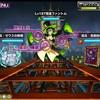 スペダン「仮面の怪盗団 Phantom Chase」の攻略とデッキ!