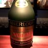 【蒸留所情報】味にうるさいフランス人が認めたウイスキー!!アベラワー蒸留所 Aberlour