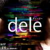 dele 3話 感想(と、ほぼTwitterまとめ)