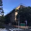 その15:旧下谷小学校【東京都台東区】
