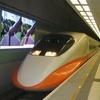 台湾新幹線についてまとめてみた( ´ ▽ ` )ノ外国人なら割引も可能!?